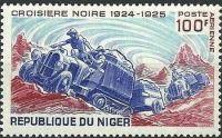 1969moteurcaravane